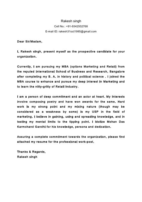 Dear Sir Or Madam Cover Letter | project scope template