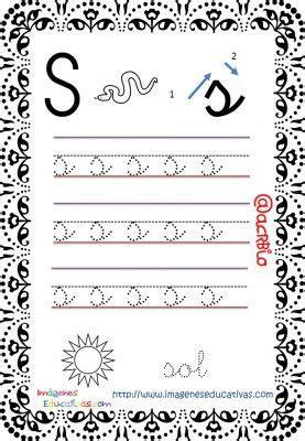 letter s worksheets 57 best actividades images on cursive school 23132