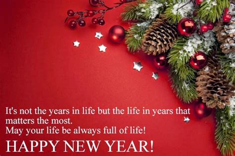 Happy New Year Message In Hindi 90