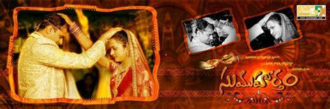 indian wedding karizma album psd files  downloads