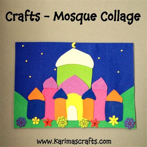ramadan activities for toddlers 469 | Image 02