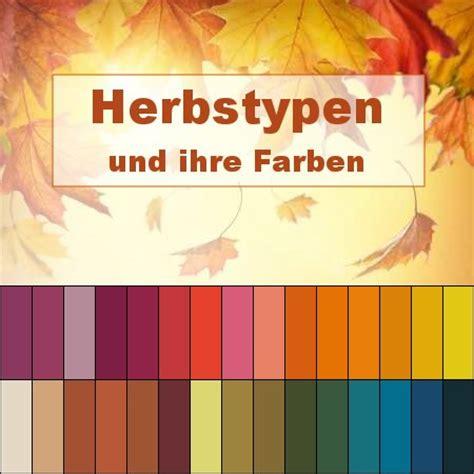 Die Herbsttyp Farben (typberatung)