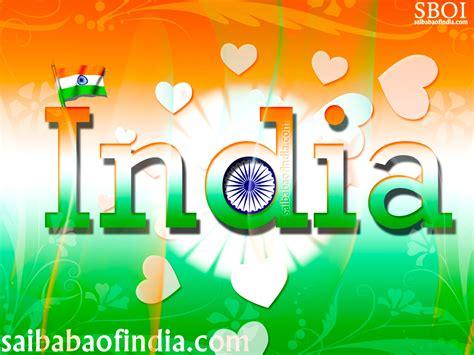 history   indian flag  august jai bharath