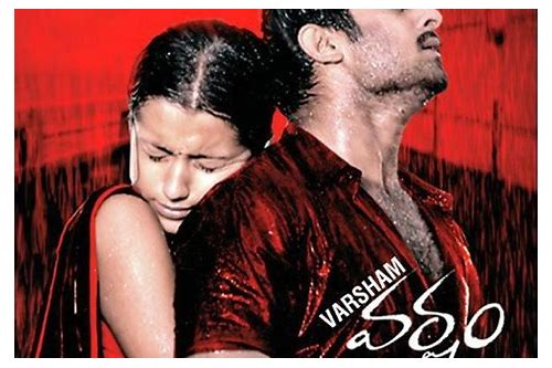 telugu varsham hd video songs free download
