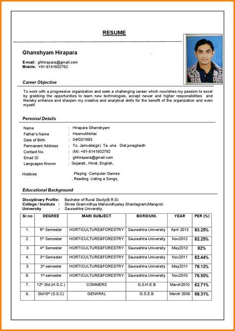4+ Latest Cv Format Sample  Ledger Paper