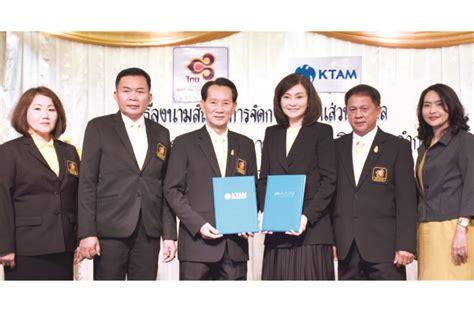 KTAM บริหารเงินสหกรณ์ออมทรัพย์พนง.การบินไทย - Hoonsmart
