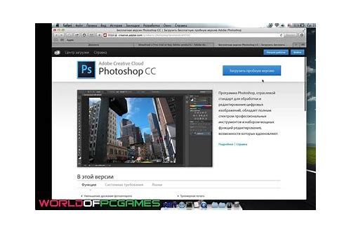 download photoshop in mac
