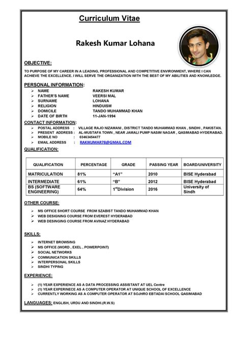 How To Do A Cv For A Exle by Design An Attractive Cv For You By Designerrk