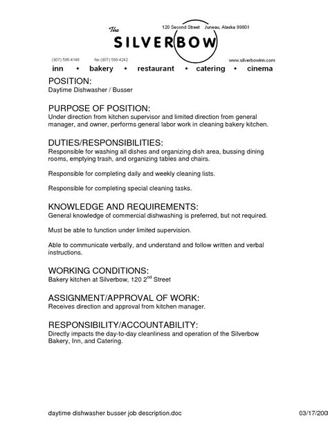 resume builder java project resume name change marriage