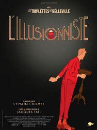 illusionist  film wikipedia   encyclopedia