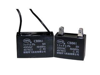 ac motor capacitors ac motor capacitors products ac