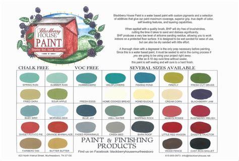 blackberry house paint color chart 32 colors 4 sizes http
