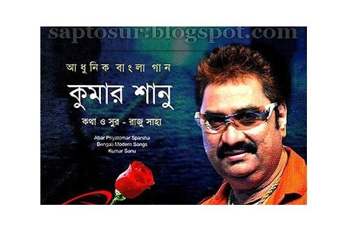 kumar sanu mp3 songs download bengali