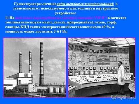 Газпром начинает строительство новой газовой электростанции.