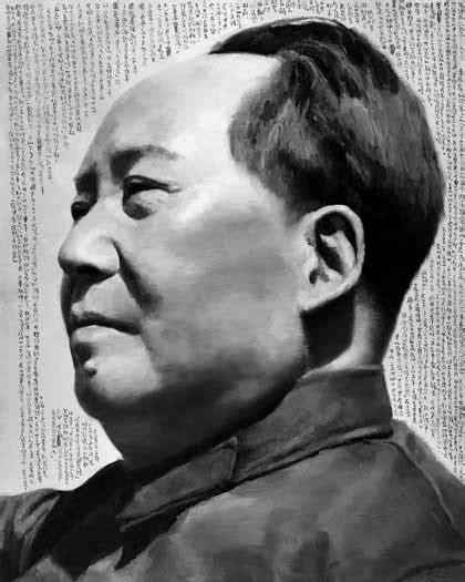 Xu Weixin