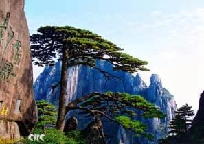 China Huangshan Mountain Range Vacation