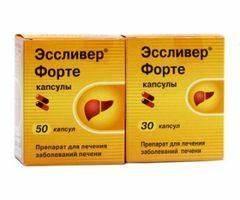Эссенциале форте лекарство для печени