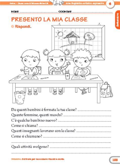 prove d ingresso facilitate per le classi della primaria