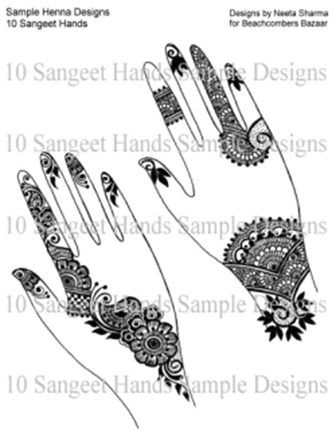 Henna Tattoo Design eBook - Sangeet Mehndi by Neeta