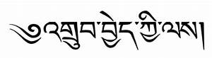 Tibetan Tattoos Sacred Meanings And Designs E-book