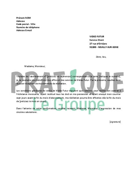 modele resiliation neoness document