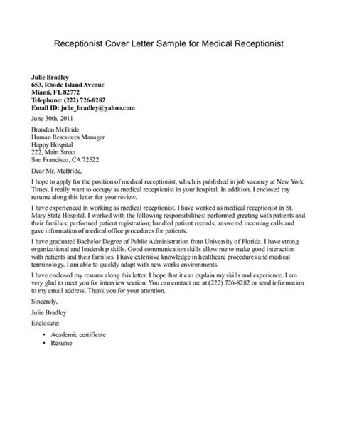 Interests On Resume For Receptionist by Receptionist Cover Letter Http Jobresumesle 459 Receptionist Cover