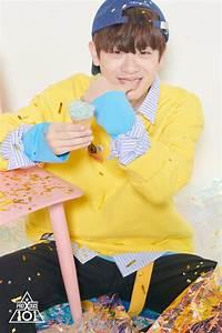 Keum Dong Hyun Produce X 101   Dbkpop Com