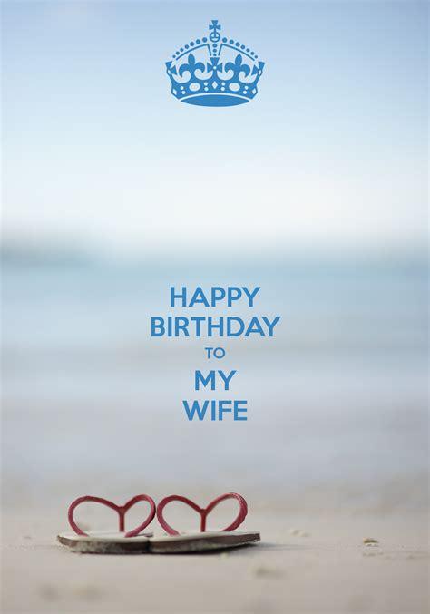 happy birthday love wallpaper  images