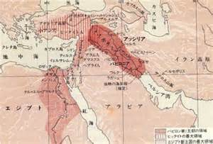 メソポタミア:メソポタミア文明