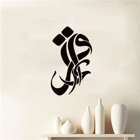 muslim art islamic calligraphy iqra art wall stickers