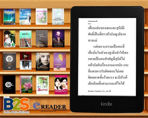 Ebook Store Kindlethailandinth