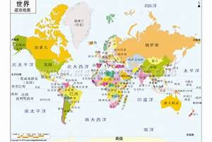 Buy Chinese World Map In Digital Vector Format