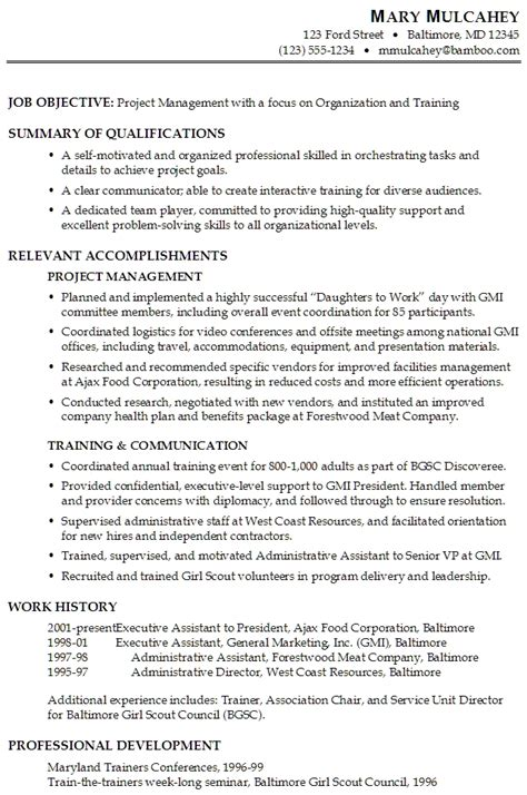 resume professional development section best resume gallery