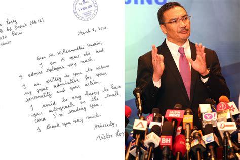 Fungsi dan manfaat surat elektronik.  Gambar  Surat Untuk Datuk Seri Hishammudin Dari Peminat ...