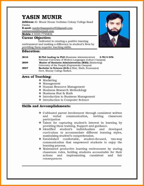 New Cv by 7 Cv Indian Format Theorynpractice