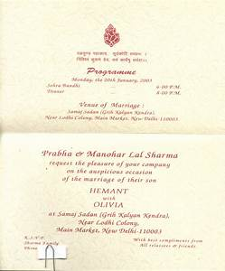 wedding invitation wording wedding invitation wording of With marriage quotes for wedding invitations hindu