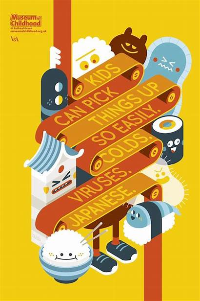 Poster Ads Museum Vector Illustration Japanese Colorful