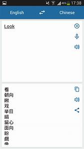 english chinese translator android apps on google play With chinese to english document translation
