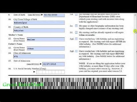uscis form i 90 how to fill the renew or replacement of