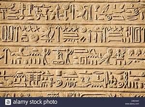 horus hieroglyphics Gallery