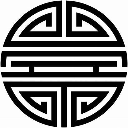Symbol Chinese Longevity Happiness Double Shou Svg