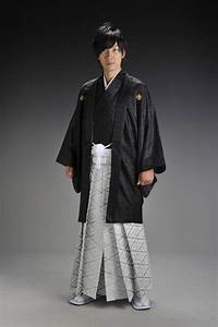 Moderne Japanische Kleidung : pin von rin hay auf kimono flor de loto und flores ~ Orissabook.com Haus und Dekorationen