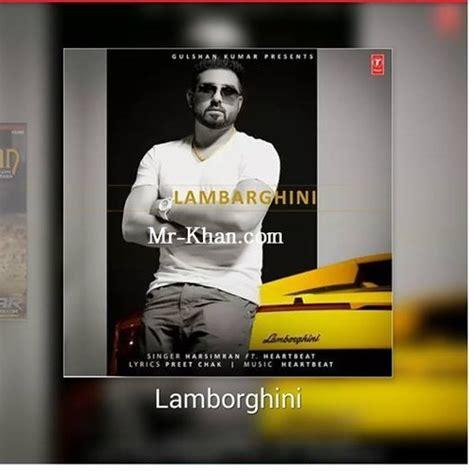 Harsimran  Lambarghini (full Video) Kbassmusic