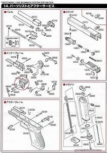 Tokyo Marui Glock 17 Parts List