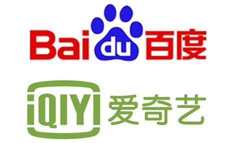 Baidu announces Qiyi's completion of the issuance of ...