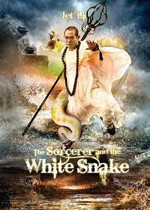The Sorcerer and the White Snake poster – The Reel Bits