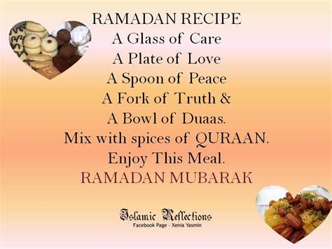 Ramadan greetings quotes urdu m4hsunfo