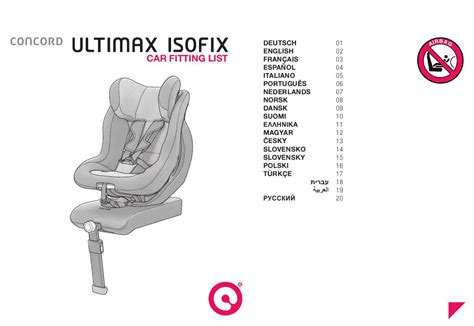 siege auto concord ultimax isofix mode d 39 emploi concord ultimax isofix siège auto trouver