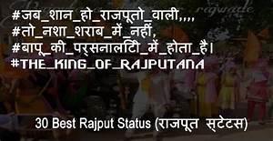 Rajputana Shaya... Great Rajput Quotes