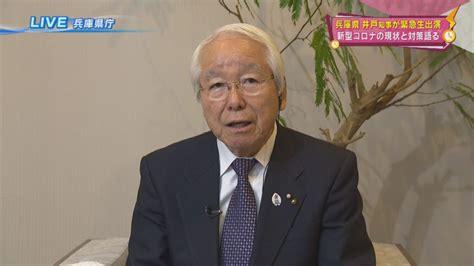 神奈川 県 知事 コロナ